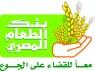 EFB-Logo-copy-1.jpg
